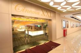 Bioskop Citra XXI Semarang
